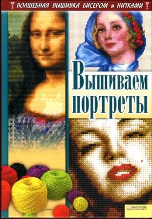Наниашвили И.Н., Соцкова А.Г.