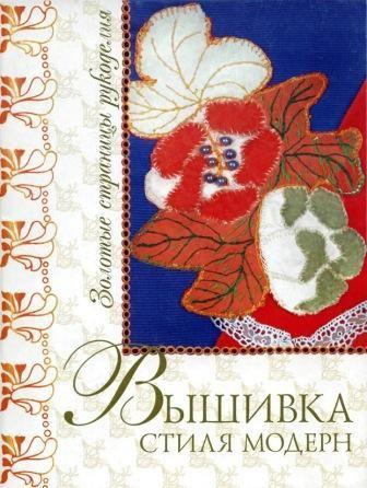 Кобякова Н. К.