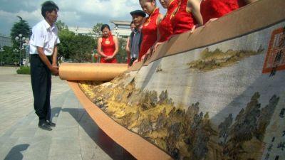 Самая длинная вышивка в мире