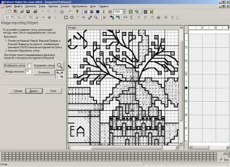 Перенабор схемы в программе pattern maker