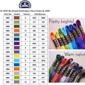 16 новых цветов хлопкового мулине DMC